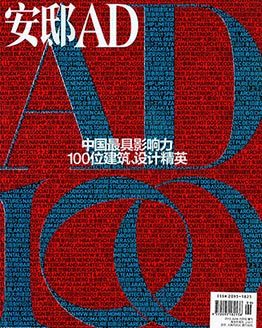 ad-china-06_13-cover