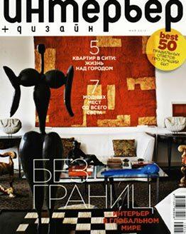 interior-design-05_13-cover
