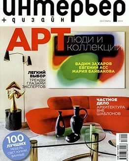 interior-design-09_13-cover