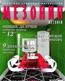 mezonin-cover