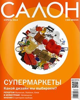 salon-04_14-cover