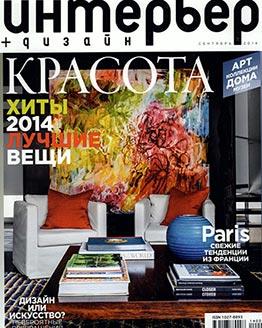 interior-design-09_14-cover