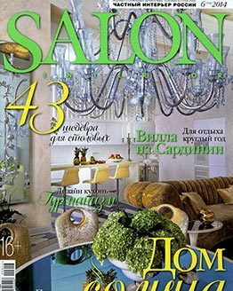 salon-07_14-cover