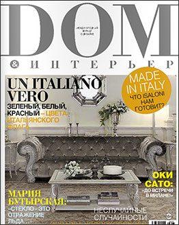dominterior-06_15-cover