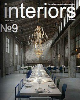 interiors-06_15-cover