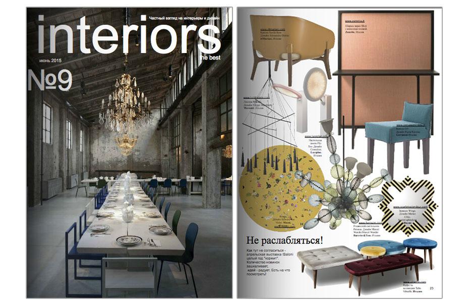interiors-06_15