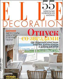 elle-decoration-russia-07_15-cover