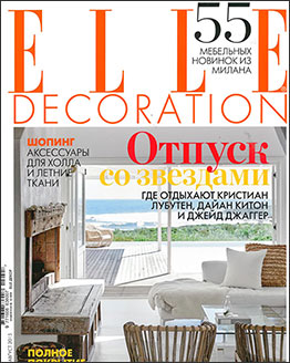 elle-decoration-russia-07_15-cover