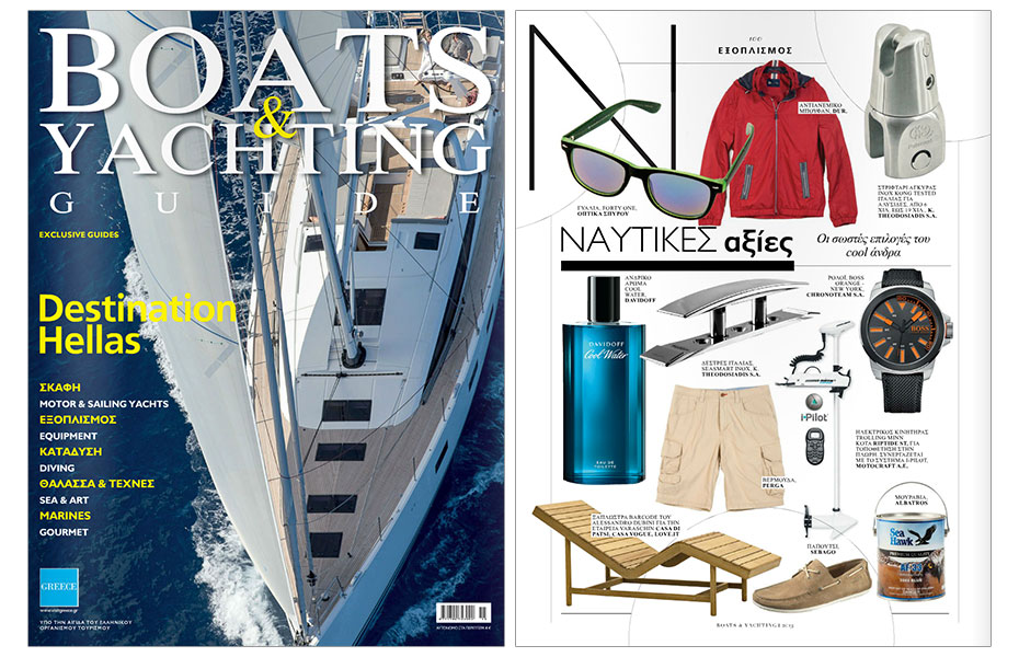 boats&yachting_09-15
