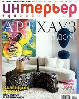 interior-design-09_15-cover