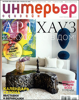 interior-design-09_15-cover