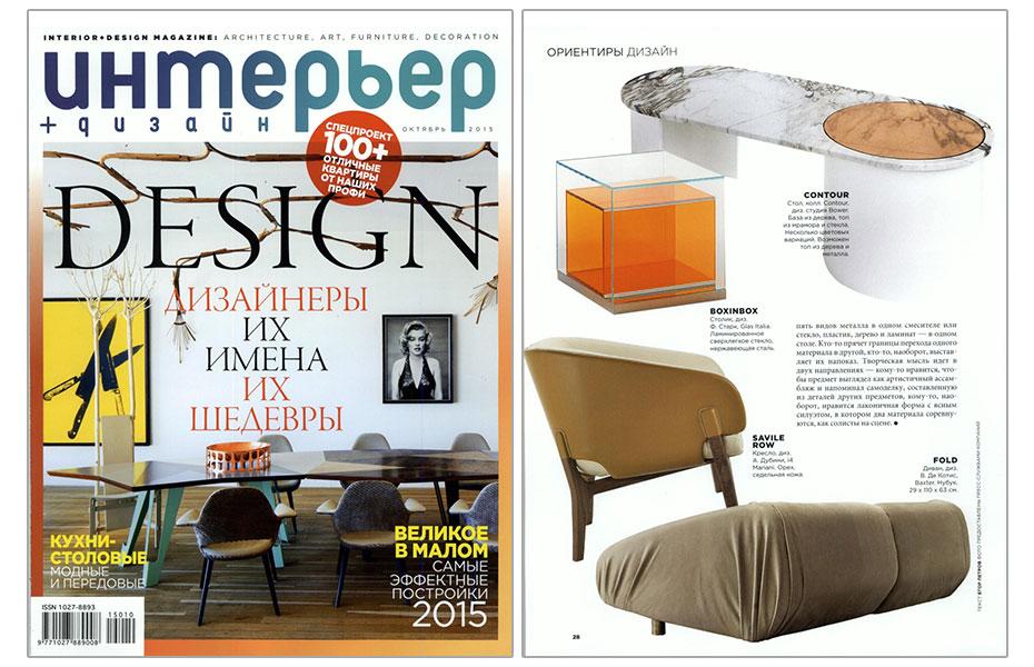 interior-design-10_15