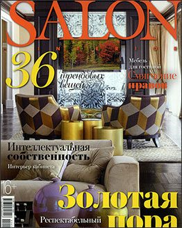 salon-interior-10_15-cover