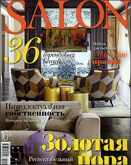 salon-interior-10_15-cover