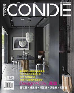 conde-12_16-cover