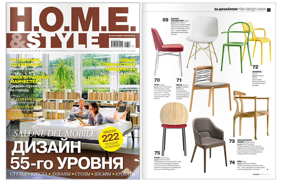 home-style_06-16