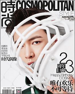 cosmopolitan-ch-08_16-cover